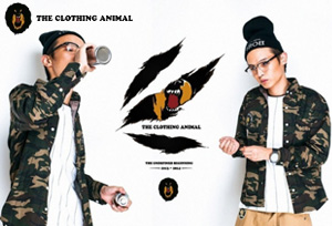 the clothing animal